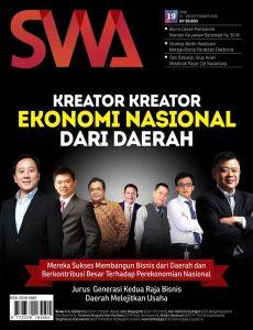 swa-2016-19